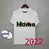 2022 المنزل التصحيح