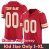 Custom Kid Jersey