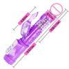 C фиолетовый