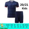 20 21 ev çocukları