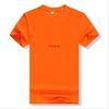 orange1.