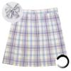 Skirt And Tie