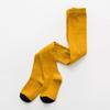 Az1797-yellow