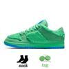 Ser verde