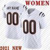 2021 женские