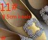 6.5cm 발 뒤꿈치 11 # yellow.
