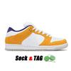 D22 LASER Orange 36-45