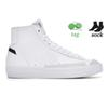 C12 White Black