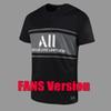 fans troisième chemise