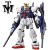 Gundam Mark-II