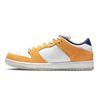 # 14 البرتقال الليزر