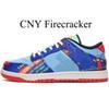 CNY Firecracker