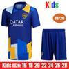Kids 2021 Troisième