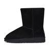 Klasik Kısa Boot - Siyah