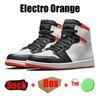 # 7 Electro Orange 36-47