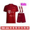 Kid Home Kids + Meias