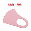 성인 - 핑크