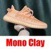 Mono kil