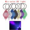 Смешать цвет ультрафиолетовый свет