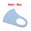 성인 - 블루