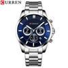 Серебряные синие часы