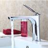 Chrome Hot and Cold Water Basin Faucet Mixer,Single Handle Water Tap Contemporary 5101
