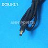 DC5.5-2.1 Stecker