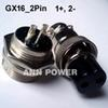 GX16-2Pin