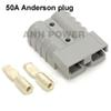 Anderson 50A-Stecker
