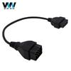 Wholesale- 12 pin to OBD2 female Connector Adapter OBD Diagnostic Adapter Cable for