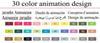 30 анимационных дизайнов