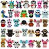 35 Design Ty Beanie Boos Plush Stuffed Toys 15cm Wholesale Big Eyes Animals Soft Dolls for Kids Birthday Gifts ty toys B001