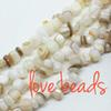 Irregular Square Natural Creamy White Shell Beads 5mm-8mm Gravel Loose Beads Strand 80cm For wholesale DIY Bracelet(F00341) wholesale