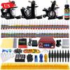 US SHIPPING!Solong Tattoo® Complete Tattoo Kit 3 Pro Machine Guns 54 Inks Power Supply Foot Pedal Needles Grips Tips TK352US