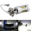 Power H3 LED Car Light CREE 80W LED Super Bright White Fog Tail Turn DRL Head Car Light Daytime Running Lamp Bulb 12V