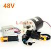 48V new Twist kit