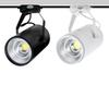 cob track light 7W 10W 15W 20W 30W spotlights warm white white cold white high brightness track lights 85-265V CE ROHS FCC UL