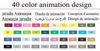 40 анимационных дизайнов