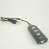 Schwarz USB 2.0