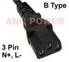 B-Typ Stecker 3pin