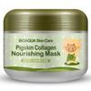 pigskin collagen nourishing mask
