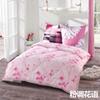 rosa Queen-Size-