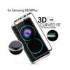 For Samsung S8 Tempered Glass Screen Protective film in 3D Curved Full Screen For Samsung Galaxy S8 With 4 Colors