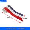 프랑스 깃발