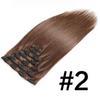 # 2 Darkest Brown