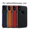 For iPhone X 8 7 6sSamsung Note8 S9 S8 S7S6 New Business Leather Pattern Stitching Phone Case TPU Soft Shell Full Protection Anti-drop Case