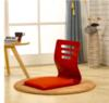 (4pcs lot) lacquer surface with thick padding legless chair Japanese Chairs Wholesales Tatami Zaisu Floor Japanese Chairs Wholesales