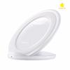 Universal Wireless Charger Fast Charging Vertical Charging Pad Cell Phone Charger Dock For iPhone Samsung Galaxy S7
