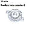 Pendentif double trou 12mm