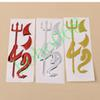 100pcs lot Car Vehicle Decoration 3D Small Auto Stickers Car Stereo Demon PVC DIY Exterior Accessories